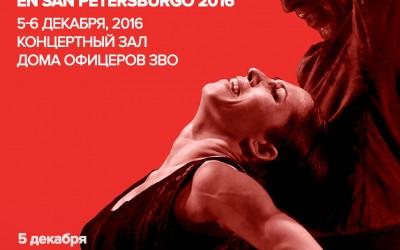 Festival Flamenco en San Petersburgo 2016: Rusia y España unidos por el arte